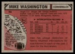 1980 Topps #46  Mike Washington  Back Thumbnail
