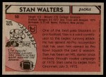 1980 Topps #50   -  Stan Walters All-Pro Back Thumbnail