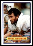 1980 Topps #96  Rusty Chambers  Front Thumbnail