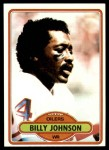 1980 Topps #58  Billy Johnson  Front Thumbnail