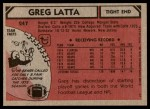 1980 Topps #247  Greg Latta  Back Thumbnail