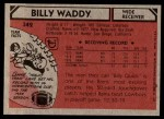 1980 Topps #342  Billy Waddy  Back Thumbnail