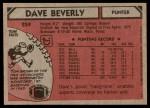 1980 Topps #259  Dave Beverly  Back Thumbnail