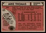 1980 Topps #345  Mike Thomas  Back Thumbnail