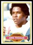 1980 Topps #345  Mike Thomas  Front Thumbnail