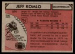 1980 Topps #274  Jeff Komlo  Back Thumbnail
