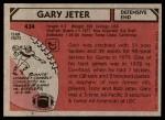 1980 Topps #434  Gary Jeter  Back Thumbnail