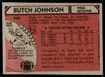 1980 Topps #506  Butch Johnson  Back Thumbnail