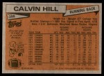 1981 Topps #398  Calvin Hill  Back Thumbnail