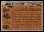 1981 Topps #495  Joe Greene  Back Thumbnail