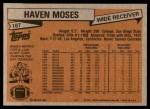 1981 Topps #187  Haven Moses  Back Thumbnail
