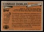 1981 Topps #97  Conrad Dobler  Back Thumbnail