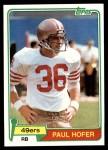 1981 Topps #302  Paul Hofer  Front Thumbnail