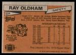 1981 Topps #224  Ray Oldham  Back Thumbnail