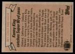 1981 Topps #333   -  Kenny King Record Breaker Back Thumbnail