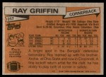 1981 Topps #257  Ray Griffin  Back Thumbnail
