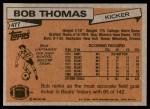 1981 Topps #477  Bob Thomas  Back Thumbnail