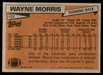 1981 Topps #122  Wayne Morris  Back Thumbnail