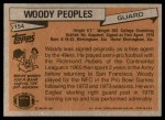 1981 Topps #154  Woody Peoples  Back Thumbnail