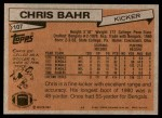 1981 Topps #107  Chris Bahr  Back Thumbnail