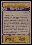 1979 Topps #63  Marvin Powell  Back Thumbnail