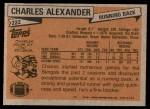 1981 Topps #222  Charles Alexander  Back Thumbnail
