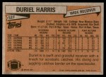 1981 Topps #527  Duriel Harris  Back Thumbnail