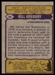 1979 Topps #39  Bill Gregory  Back Thumbnail
