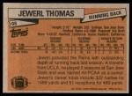 1981 Topps #98  Jewerl Thomas  Back Thumbnail