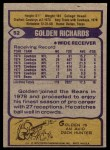 1979 Topps #52  Golden Richards  Back Thumbnail