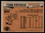 1981 Topps #345  Toni Fritsch  Back Thumbnail
