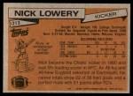 1981 Topps #213  Nick Lowery  Back Thumbnail