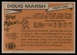 1981 Topps #317  Doug Marsh  Back Thumbnail