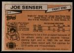 1981 Topps #217  Joe Senser  Back Thumbnail