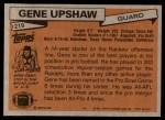 1981 Topps #219  Gene Upshaw  Back Thumbnail