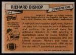 1981 Topps #414  Richard Bishop  Back Thumbnail