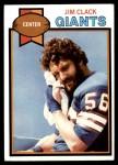 1979 Topps #99  Jim Clack  Front Thumbnail