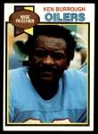 1979 Topps #164  Ken Burrough  Front Thumbnail
