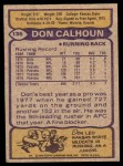 1979 Topps #136  Don Calhoun  Back Thumbnail