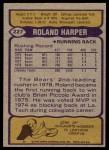 1979 Topps #227  Roland Harper  Back Thumbnail