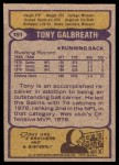 1979 Topps #191  Tony Galbreath  Back Thumbnail