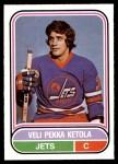 1975 O-Pee-Chee WHA #15  Veli-Pekka Ketola  Front Thumbnail
