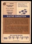 1974 O-Pee-Chee WHA #45  Wayne Carleton  Back Thumbnail