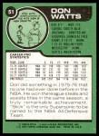 1977 Topps #51  Don Watts  Back Thumbnail