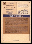 1974 O-Pee-Chee WHA #4  Ulf Nilsson  Back Thumbnail