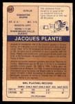 1974 O-Pee-Chee WHA #64  Jacques Plante  Back Thumbnail