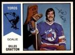 1974 O-Pee-Chee WHA #65  Gilles Gratton  Front Thumbnail