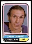 1975 O-Pee-Chee WHA #87  Gary Jarrett  Front Thumbnail