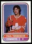 1975 O-Pee-Chee WHA #112  Paul Terbenche  Front Thumbnail