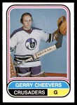 1975 O-Pee-Chee WHA #20  Gerry Cheevers  Front Thumbnail